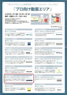 CP+4.jpg