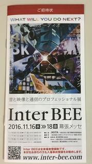 INTERBEBB 0.jpg